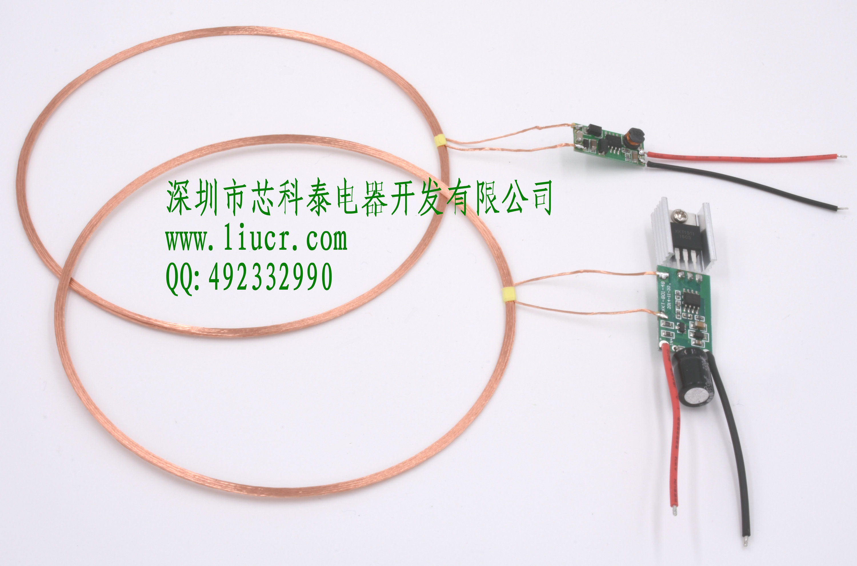 Wireless Charging Power Supply Module 801ic Program Circuit On 40mm100mm Long Distance High Current