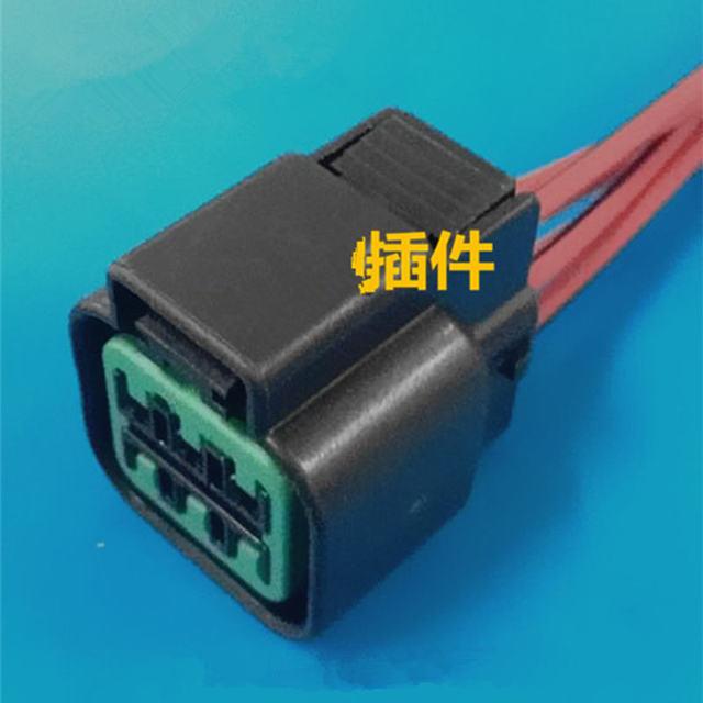 geely sc7 sc7 prestige fc vision car headlight wiring harness plug rh aliexpress com ultra vision wiring harness ultra vision wiring harness
