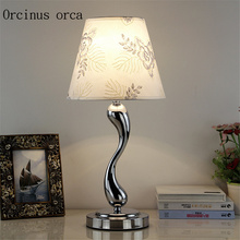 Simple modern stainless steel wire drawing LED creative personality warm bedroom lamp bedside