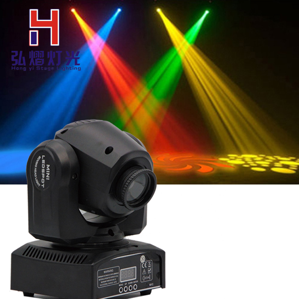 2016 HOT Free shipping 10W Mini Moving Head Stage Spot mini Moving 8/11 Channels LED 10W 7 colors Mini LED Moving Head high
