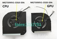 New Original Laptop/Notebook CPU/GPU Cooling/Cooler Fan For Lenovo Thinkpad P50 MG75090V1 C010 S9A MG75090V1 C020 S9A