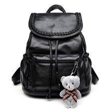 2017 Новый Дамы Рюкзак Сумка студент мешок Корейской Моды Путешествия Рюкзак PU сумки