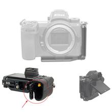 Extendable / Normal L Shape Vertical Quick Release Tripod L Plate Bracket for Nikon Z7 Z6 Z 7 Z 6 Camera