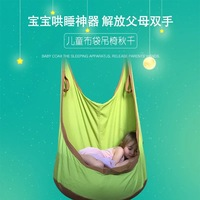2019 High quality outdoor cotton canvas toy play equipment children's bag swing indoor swing chair