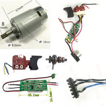Schalter für WORX WU390 WX390 WX390.1 WX390.31 WU390.9 WX390.9 20V H3 Bohrer Control board Connector