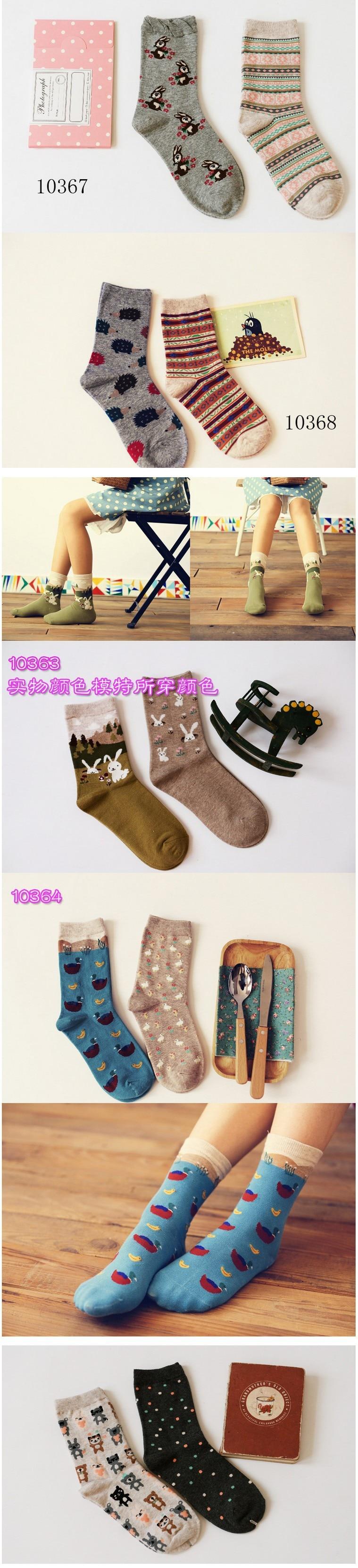 2 paari erineva mustriga sokke