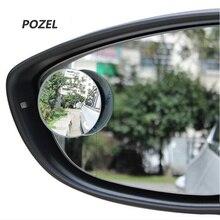 2 шт. автомобиля Широкий формат Круглый выпуклый Слепое пятно зеркало для Volkswagen VW Jetta MK5 6 Гольф 4 5 6 7 CC Tiguan Passat B5 B6 b7 поло