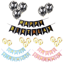 sequins Balloons Happy Birthday Letter Balloon Rose Gold Love Party Decorations happy birthday banner