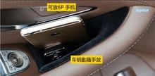 Lapetus Black Front Car Door Storage Armrest Container Box Decoration Cover Kit For BMW 5 Series Sedan G30 530I 2017 2018 2019