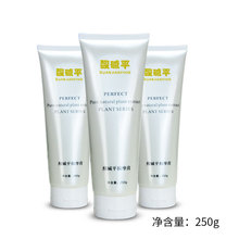 Dds Electrotherapy Instrument Massage Cream Infiltration Essential Oil Beauty
