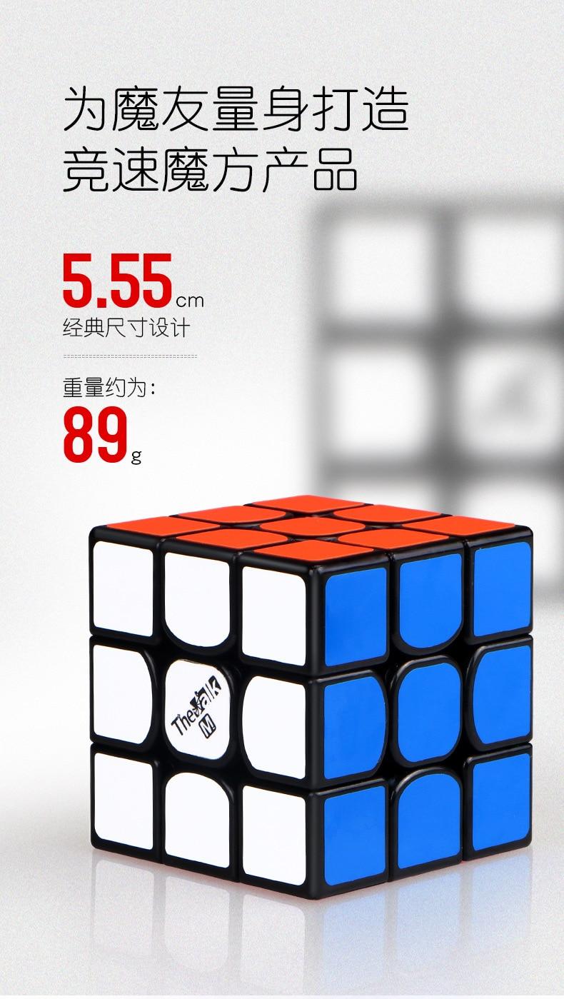 Cube Cubo Mágico Stickerless Cubo Magnético 3x3 3x3x3 Puzzle Brinquedo