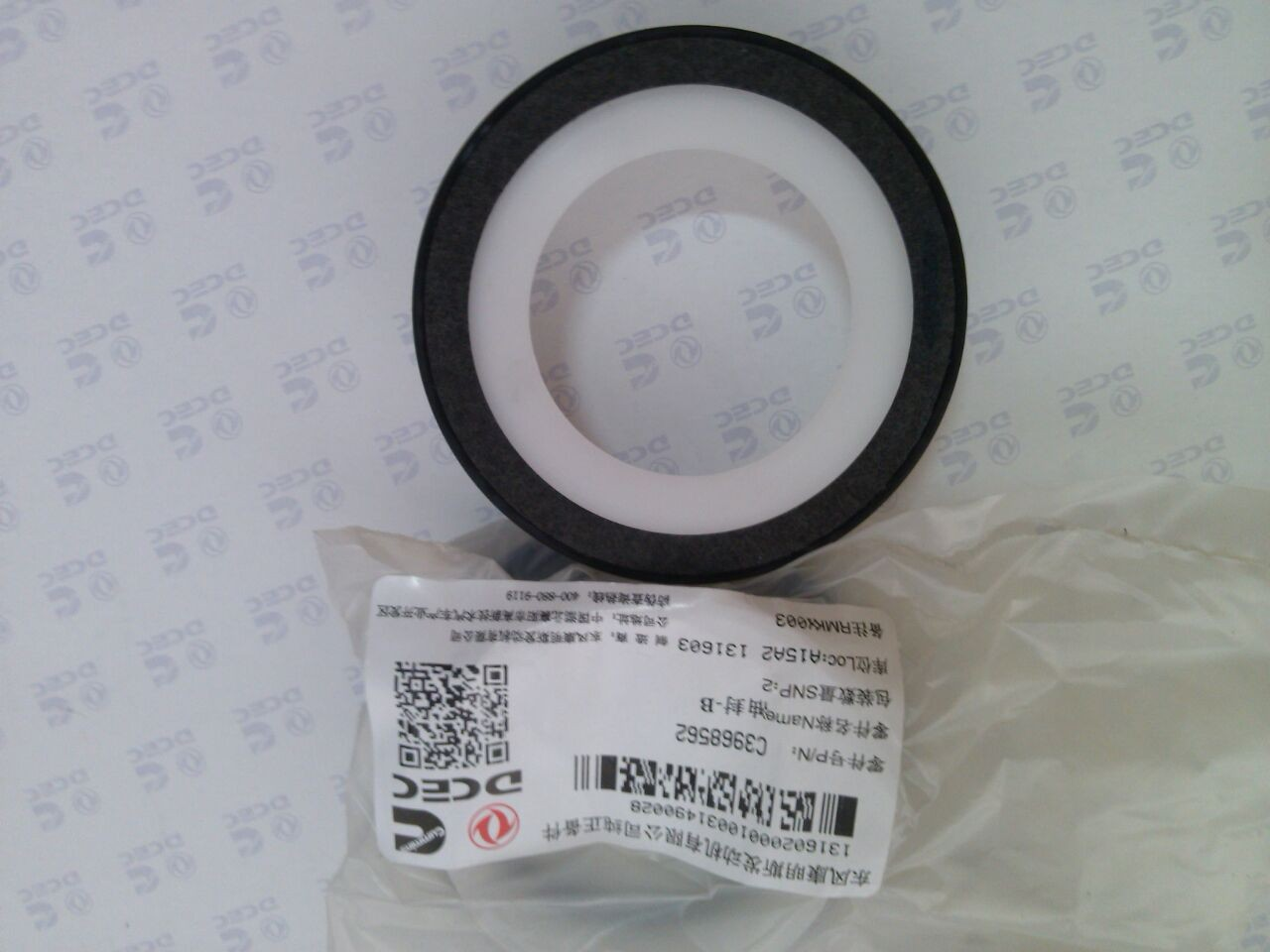 6CT crankshaft front oil seal C39685626CT crankshaft front oil seal C3968562