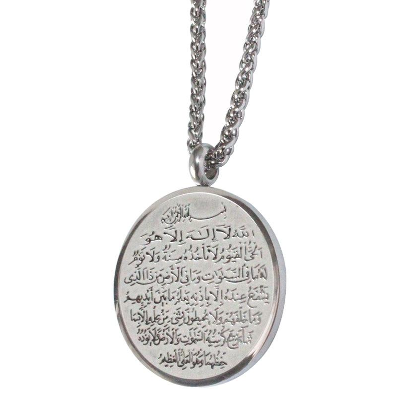 Zkd islam koran AYATUL KURSI ALLAH edelstahl Anhänger halskette muslimischen Arabischen Gott Messager schmuck