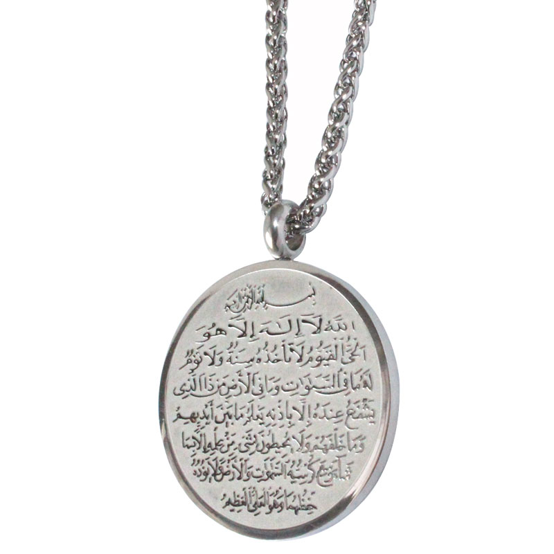 zkd islam quran AYATUL KURSI ALLAH stainless steel Pendant necklace muslim Arabic God Messager jewelry islam between jihad and terrorism