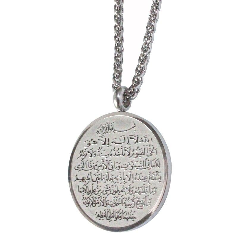 zkd islam quran AYATUL KURSI ALLAH stainless steel Pendant necklace muslim Arabic God Messager jewelry