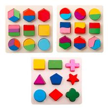 цена на Baby Kids Wooden Geometric score Board Puzzle Early Learning Educational Toy Puzzles Montessori Wooden Puzzle Toys Boys
