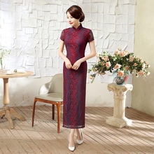 New Arrival Vintage Women's Lace Long Cheongsam Fashion Chinese Style Dress Elegant Qipao Size S M L XL XXL XXXL F092831