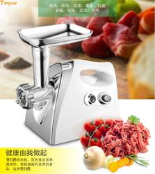 Darmowa wysyłka maszynki do mielenia mięsa z gospodarstwa domowego elektryczny maszyna do mielenia wielofunkcyjny lewatywa handlowych maszynki do mielenia mięsa nowy