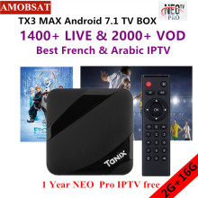 TX3 MAX Android 7.1 TV BOX With One year NEO pro French IPTV subscription BT4.1 H.265 4K PlayStore pk Mi Smart set top Box