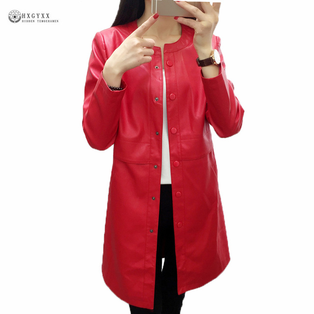 2017 New Women Faux Leather Coat High Quality Round Neck Pure Color Padded Long PU Leather Coat Plus Size Female Outerwear OK821