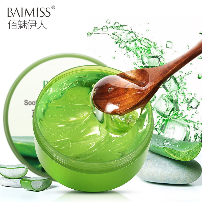 BAIMISS Aloe Vera Gel Face Cream Acne Scar Removal Cream Face Skin Care Acne Treatment Whitening Stretch Marks Moisturizing 300g