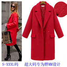 Autumn and Winter New Fashion Women's Plus Cotton Thickening Outwear S-XXXL Plus Size Wool Jacket Coat Female Overcoat Black Red