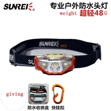 SUNREE 120Lm CREE XTE-R2 White LED Light Weight Motile Headlamp AA Headlight For Outdoors