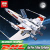 LEPIN 05039 Star Model Wars 1586Pcs Red Five X Starfighter Wing Education Building Blocks Bricks Toy