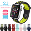 Elastic breathable silicone sport band for apple watch with 42 mm 38 mm 44 mm 40 mm wrist band, apple series 4/3/2/1 universal