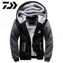 Daiwa одежда для рыбалки толстовки наружная толстовка с капюшоном свободная Флисовая теплая куртка мужская одежда для рыбалки с капюшоном