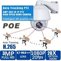 H.265 Автоматическое отслеживание PTZ ip камера 3MP 1080 P 20x оптический зум P2P onvif ИК Открытый POE сети высокой скорости купольная ptz камера IP
