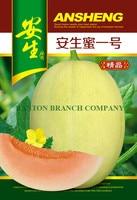 1 Original package 100pcs ANSHENG Honey No. 1 melon seeds orange flesh Hami melon Seeds high suger green fruit seeds