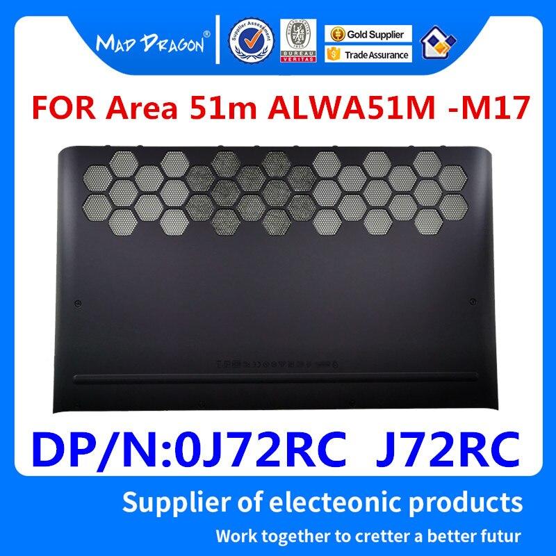 MAD DRAGON marque ordinateur portable nouveau bas panneau d'accès couverture de porte coque noire pour Dell Alienware zone 51m ALWA51M-M17 0J72RC J72RC