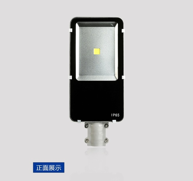 30 watt dusk to dawn security light street light fixtures 30 watt dusk to dawn security light street light fixtures accepts 60mm tenon or mozeypictures Gallery