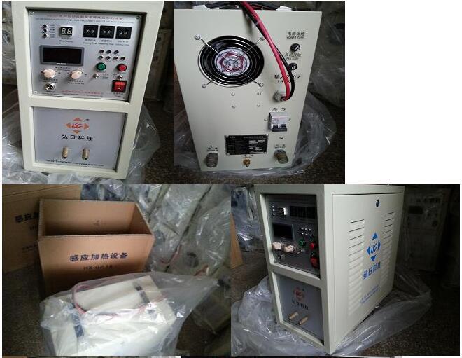 18KW Hochfrequenz Induktion Schweißer Gute Qualität 220 v Induktion Schweiß Maschine MIG Schweißer KX-5188A18