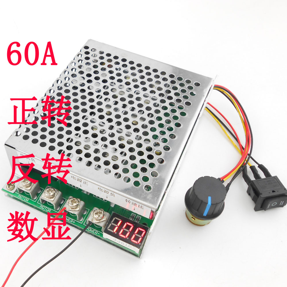12V 24V 36V 48V 60A DC Motor Governor Drive Module Forward Inverting Switch Digital Display 60a double breakpoint contacts forward reversing switch
