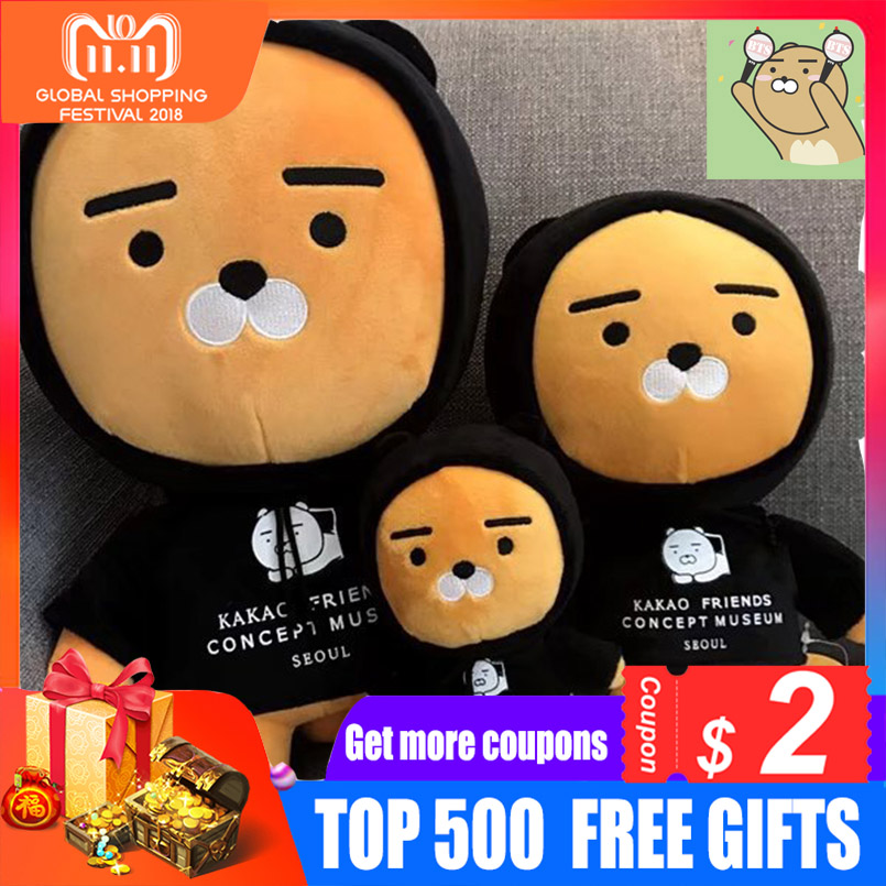 Soft Kakao Friends Ryan Plush Dolls Toys For Children Cushion Stuffed Animal Bear Plush Toys For Girls Birthday Christmas Gift цена