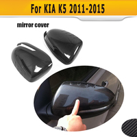 For K5 carbon fiber car mirror covers caps Shell for KIA Optima K5 2011 2012 2013 2014 2015 Add on Sytle