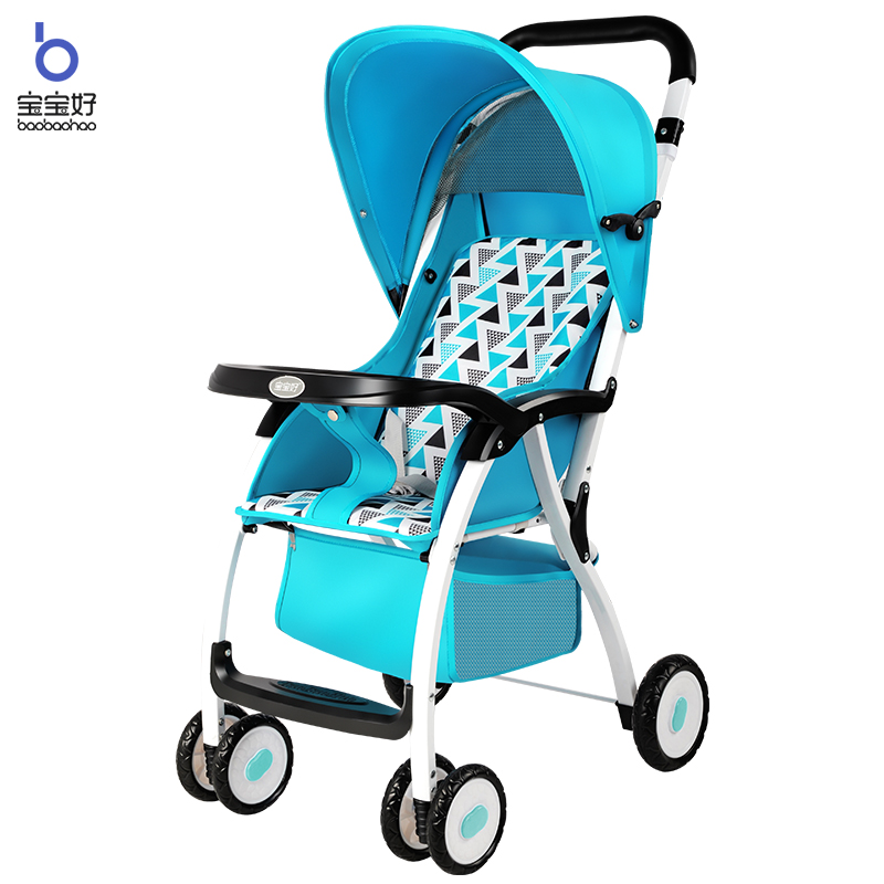 travel Baby Stroller 3.8kg Super Light Folding Baby Stroller Can Carry Cart Can Sit and Lie DownBaby Umbrella Baby Carriage цена