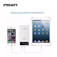 Pisen 20000mAh Power Bank For Samsung S8 Plus J7 For IPhone 7 7 Plus 5s For