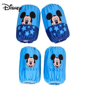 Disney rękaw dziecięcy wodoodporny rękaw przeciwporostowy rękaw ochronny dla dzieci sweter dla księżniczki rękaw 2 sztuk zestaw tanie i dobre opinie Rękawiczki Poliester Unisex Polyester 86394 Cartoon