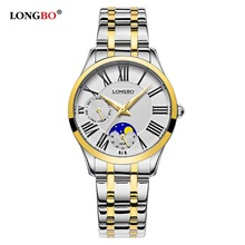 LONGBO Womens Watches Top Brand Luxury Quartz Watch Dress Designer Dial Bracelet Watch Casual Women's Watches montre femme 5013