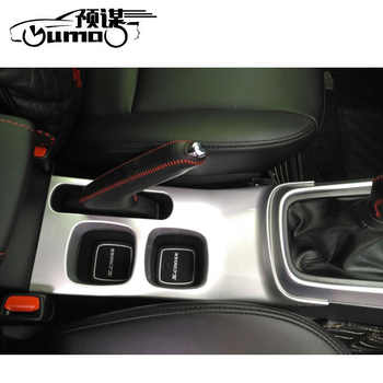 For Suzuki SX4 S-Cross S Cross SCross 2014 2015 2016 2017 2018 2019 covers decoration trim interior water glass box cover
