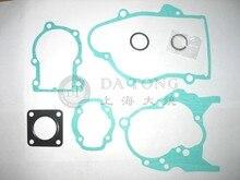 Full set Dio Engine repair Gasket For Honda Dio50cc ZX 18 28 Scooter Motorcycle Sealing Case Gasket Kit suzuki yamaha atv Part