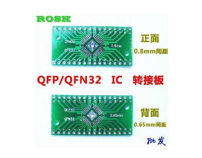 QFN32 QFP32 adapter plate DIP the 0.8/0.65 mm spacing adapter plate freeshipping htqfp qfn48 to 0 5 mm dip48 qfn44 qfp48 qfp44 pqfp lqfp adapter plate