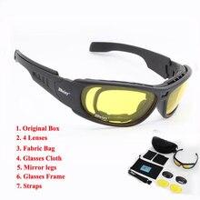 Daisy óculos tático polarizado c6, óculos cs exército, tático, para caça, tiro, airsoft, à prova de bala, militar, com 4 kit de lentes