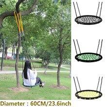 Net-Rope Nest-Swing Indoor-And-Outdoor-Hanger Round Children Baby Kg-Diameter 200 60cm