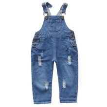 3551cd95a0d50 Cassé Jeans Promotion-Achetez des Cassé Jeans Promotionnels sur ...