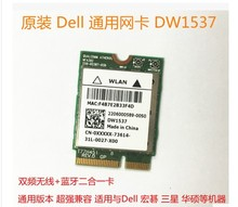 JINYUSHI For Atheros DW1537 Wirelesss Card DELL Venue 11 Pro 7130 7139China