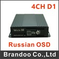 Free shipping cheap 4 channel D1 Mobile DVR for bus